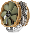 Archon IB-E X2 Dual Fan High Performance CPU Cooler